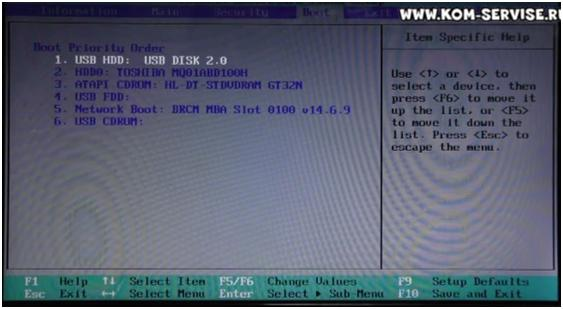 Как сделать заводскую настройку на ноутбуке