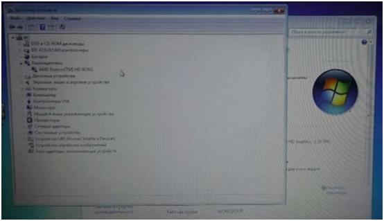 Как сделать чтобы работала одна видеокарта в ноутбуке