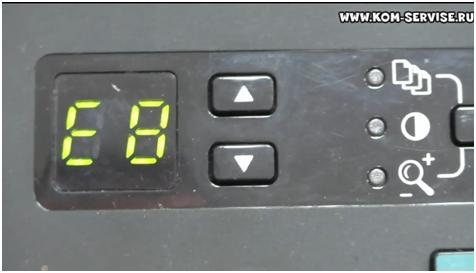 Что делать при ошибке сканера
