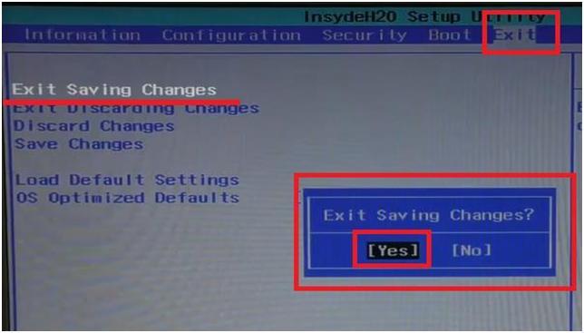 Как войти в BIOS ноутбука Lenovo Z510 и настроить его для установки