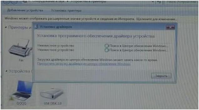 ТОП 3 способа Как установить драйвера на Windows 7: Установка WINDOWS 7 на ноутбук Hewlett