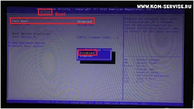 Как зайти и настроить BIOS ноутбука ASUS F552 для установки WINDOWS