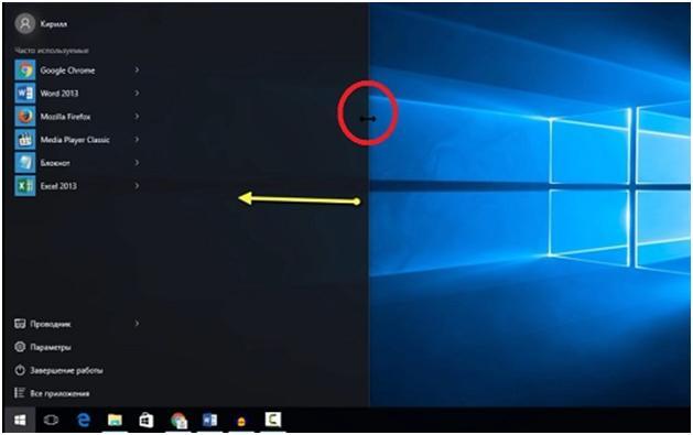 Windows 10 как сделать обычный пуск в windows 8