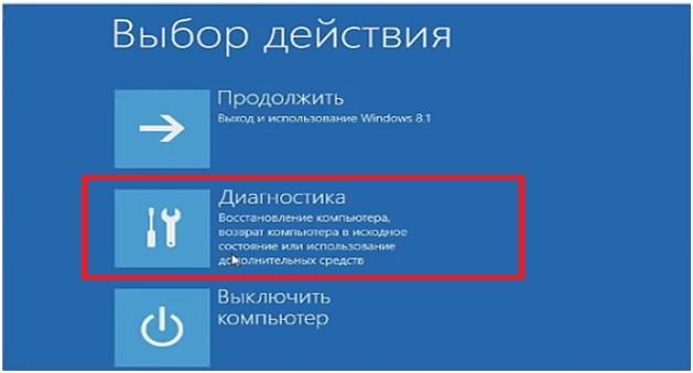 Компьютер запущен некорректно - Windows 10 решение проблемы