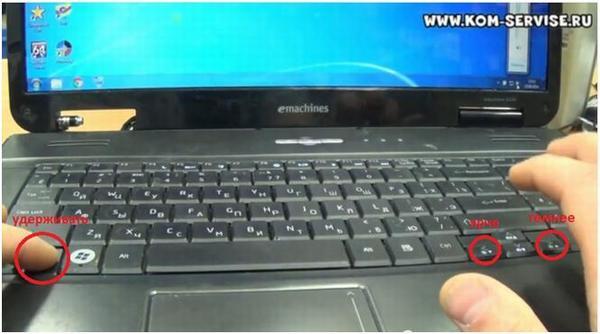 Как сделать громче звук на ноутбуке в наушниках