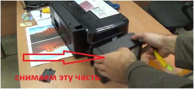 Детский мир подгузники памперс для принтера epson