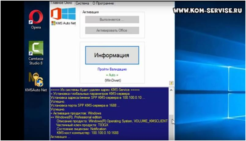 Windows 8.1 Без Ключа Скачать Бесплатно