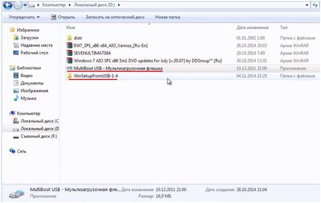 Как сделать uefi флешку с windows 7 автоматически