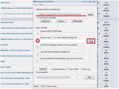 Как сделать загрузочную флешку uefi с windows 7