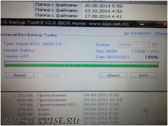 Nulldc naomi bios download