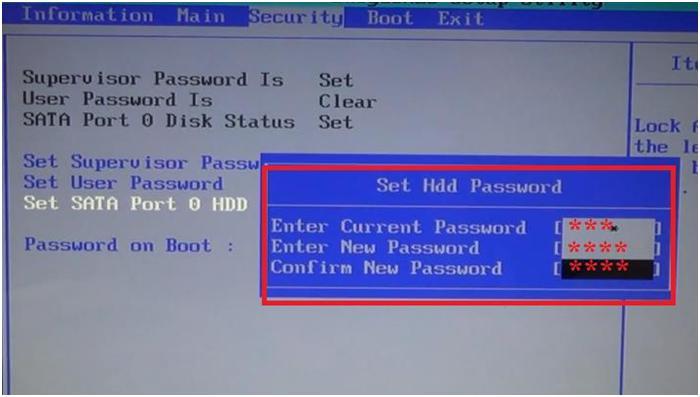 горелки как убоать пароль на ноутбуке леново самого популярного курорта