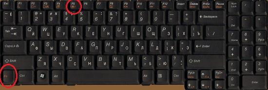 Как сделать скриншот экрана на ноутбуке леново g50