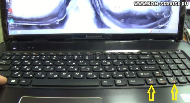 Как сделать светлее на ноутбуке леново
