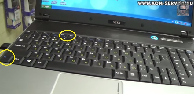 Как прибавить звук на ноутбуке
