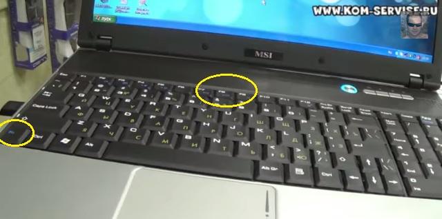 Как сделать громче звук на клавиатуре