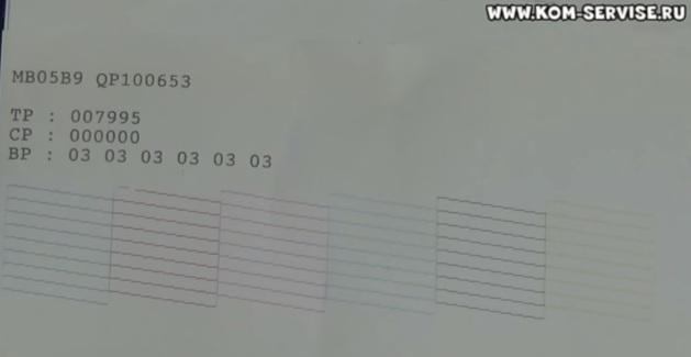 l655 epson видео инструкция знакомство