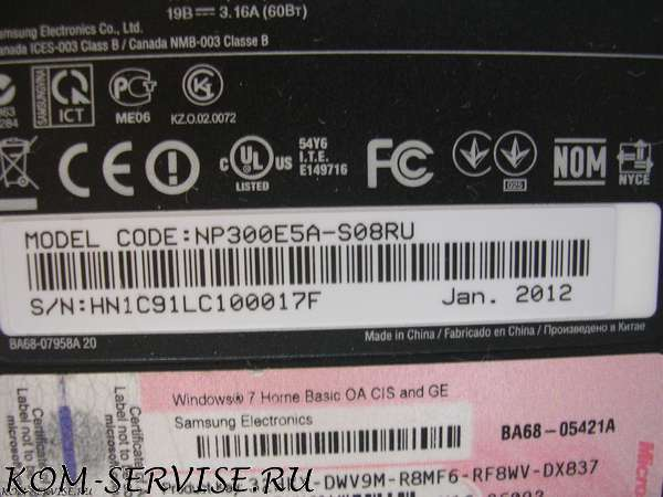 Samsung Np300e5a драйвер WiFi