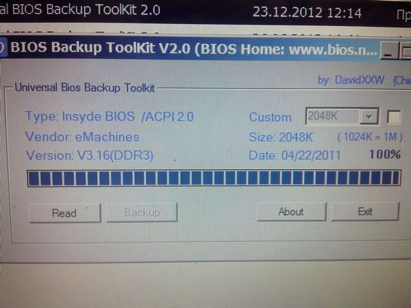 Emachines recovery bios