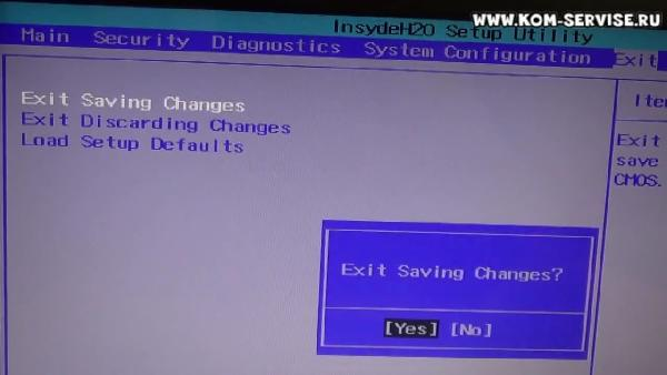 Hp pavilion как установить windows 10 - Soft-Files ru
