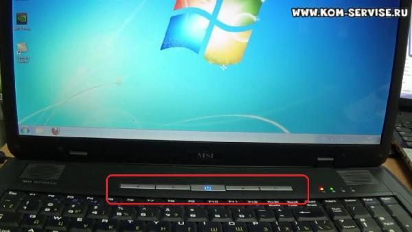 Скачать драйвер веб камеру на msi
