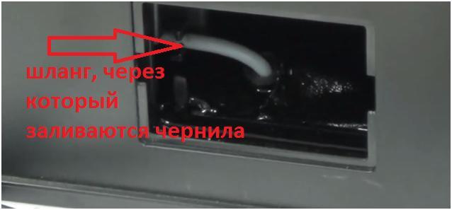 Детский подгузник памперс принтера