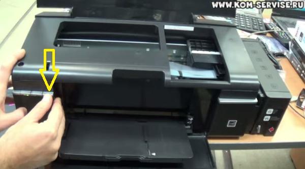 Принтер epson l800 не включается